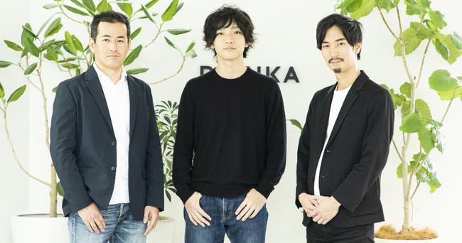 株式会社リチカ、元キヤノン社の内田均がCTOに、元WeWork Japan社ブランドマーケティング責任者の田岡凌がCMOに就任