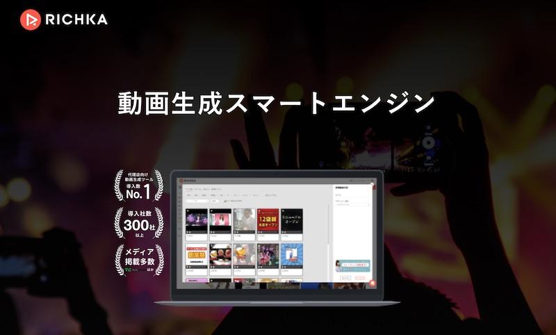 5G時代の動画広告の活用ノウハウを無料で提供するセミナーを東京と大阪で開催、ヤフーなど3社 2番目の画像