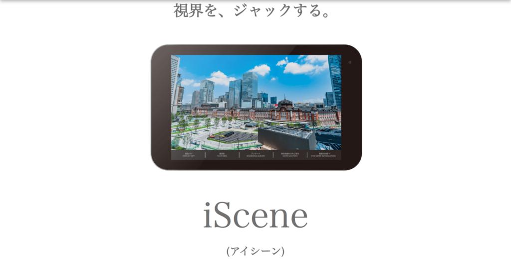 ISCENE HP