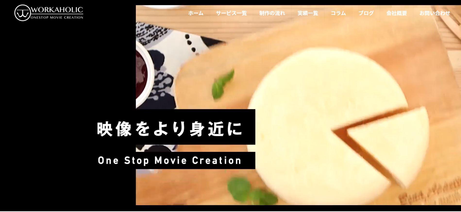 動画 制作 大阪