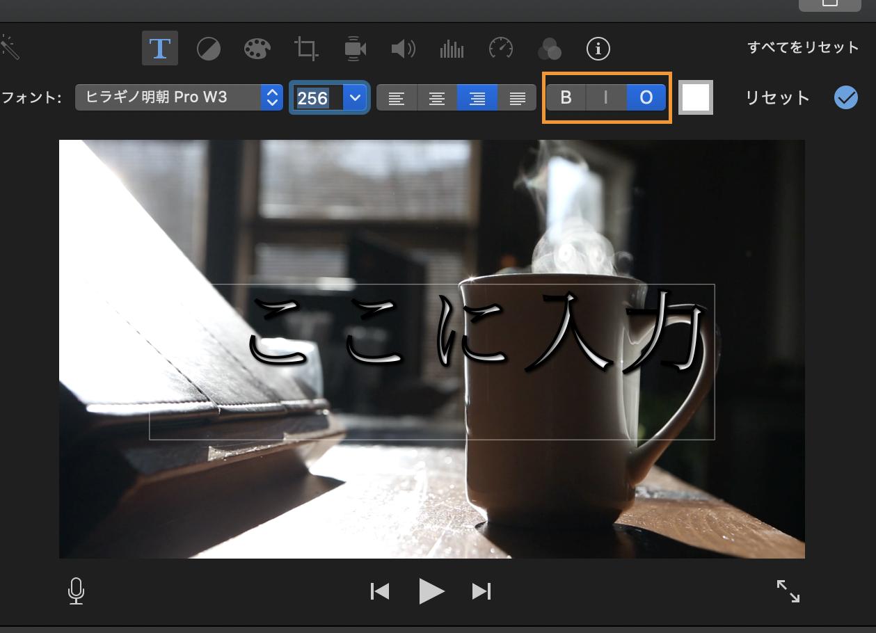 iMovie 枠線