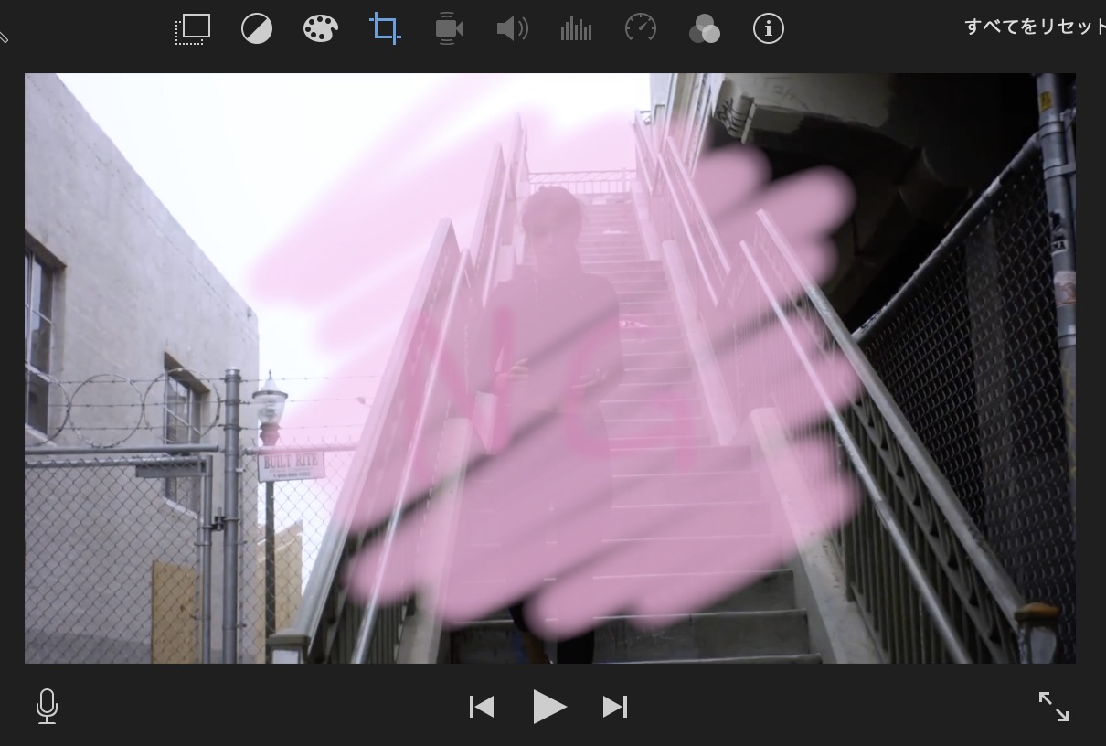 iMovieだけでモザイク処理する方法