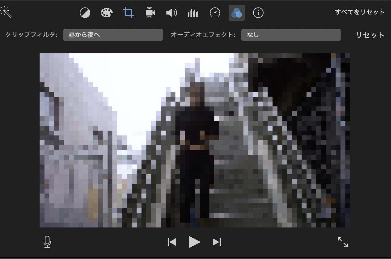 iMovie モザイク