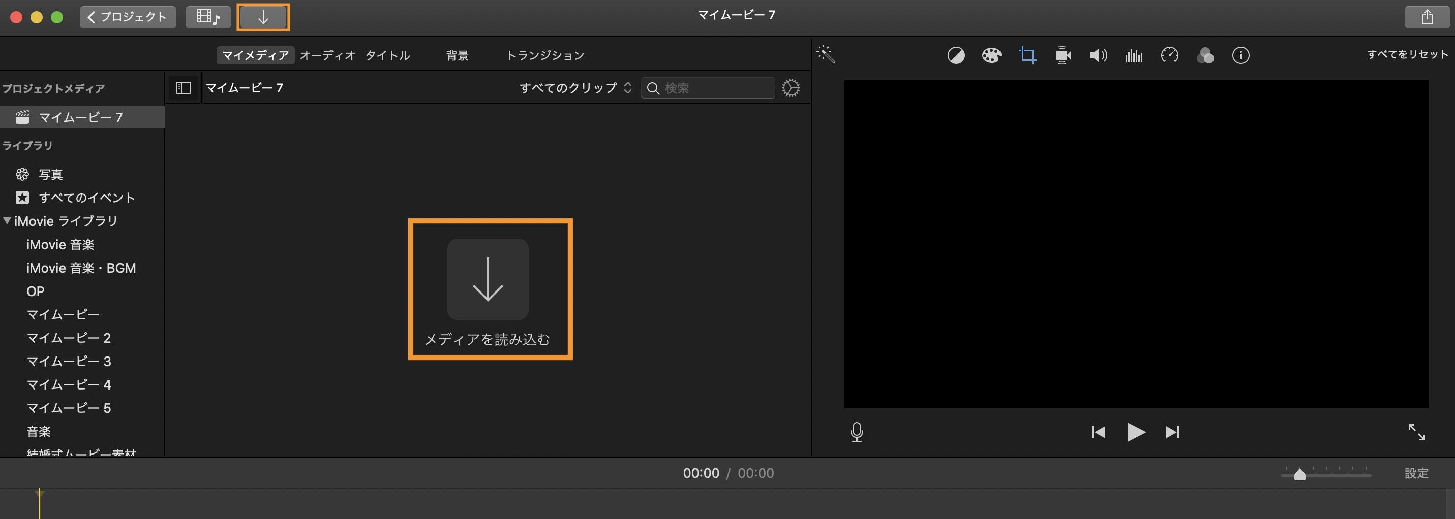 手順1 動画を撮影する
