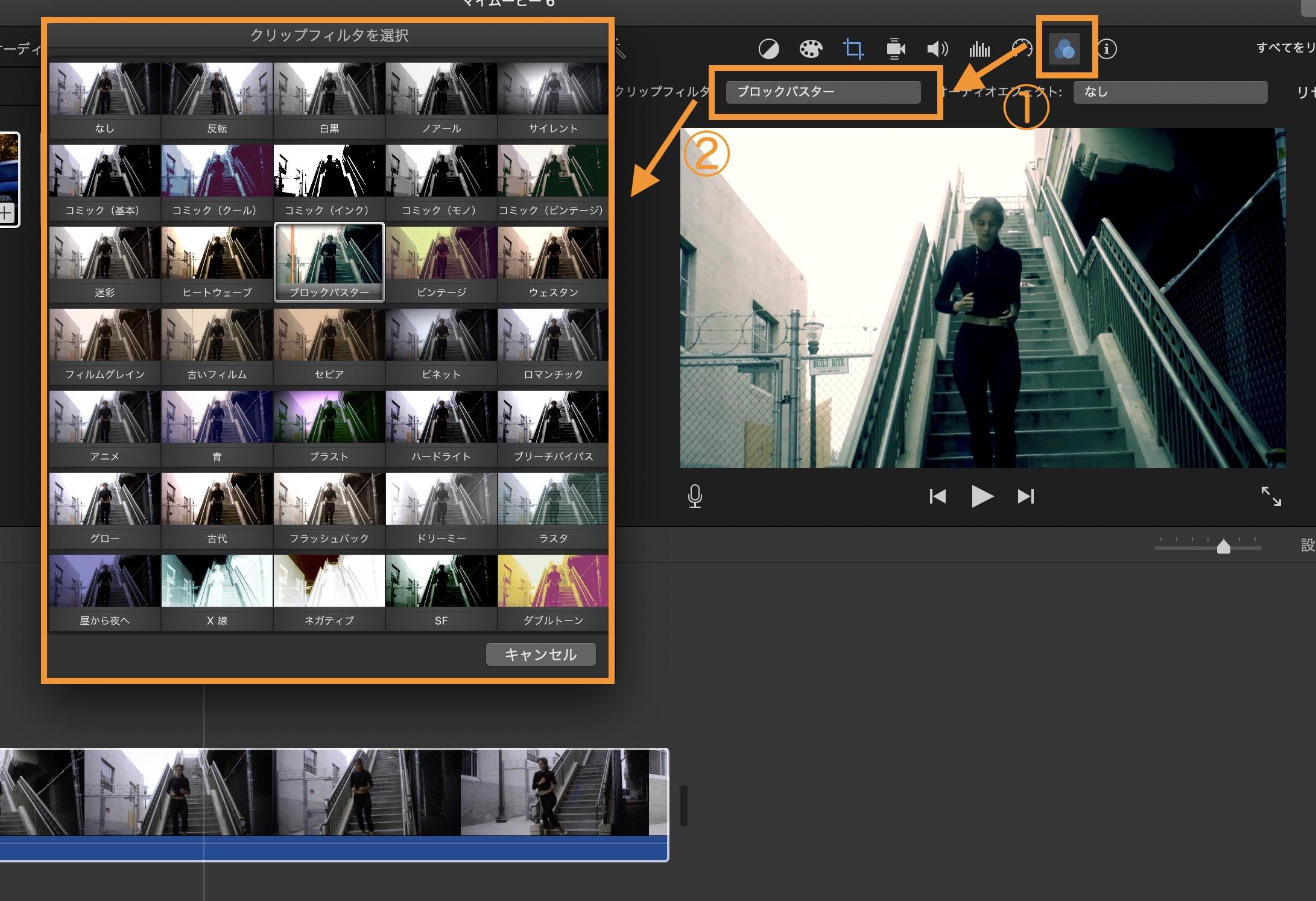 ビデオエフェクトのやり方
