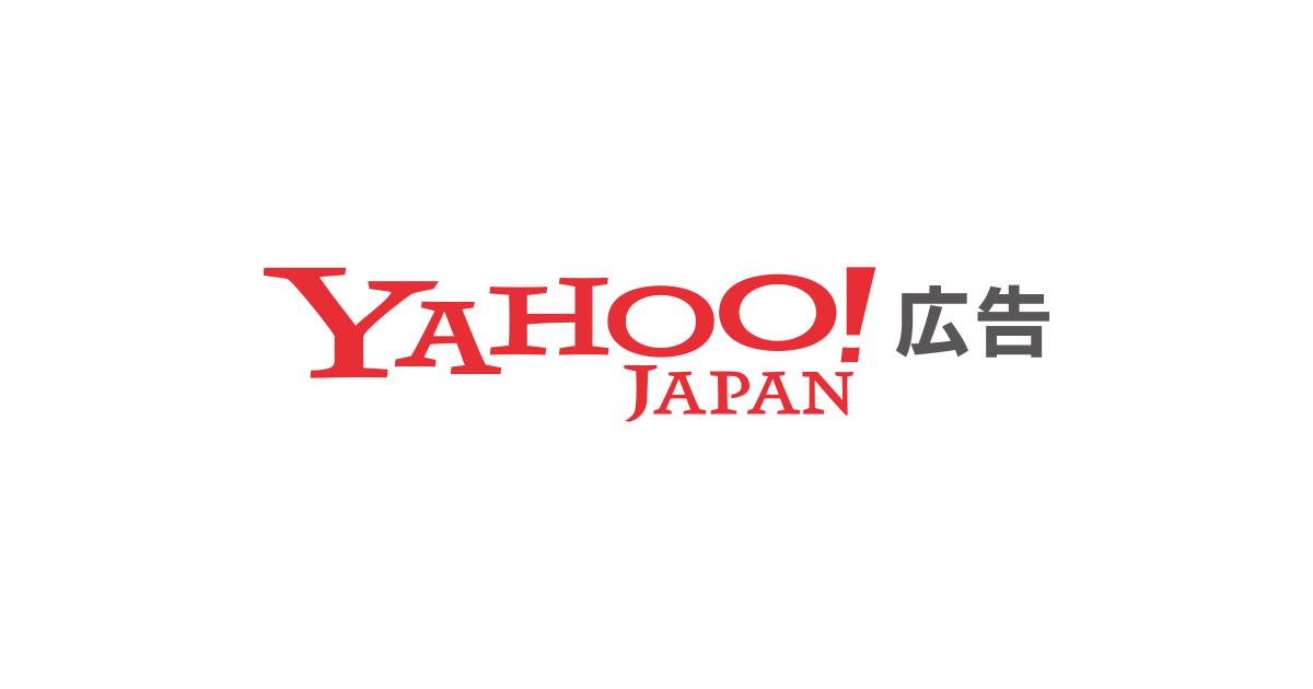 Yahoo!広告の審査とは?審査状況の確認や再審査の方法を解説