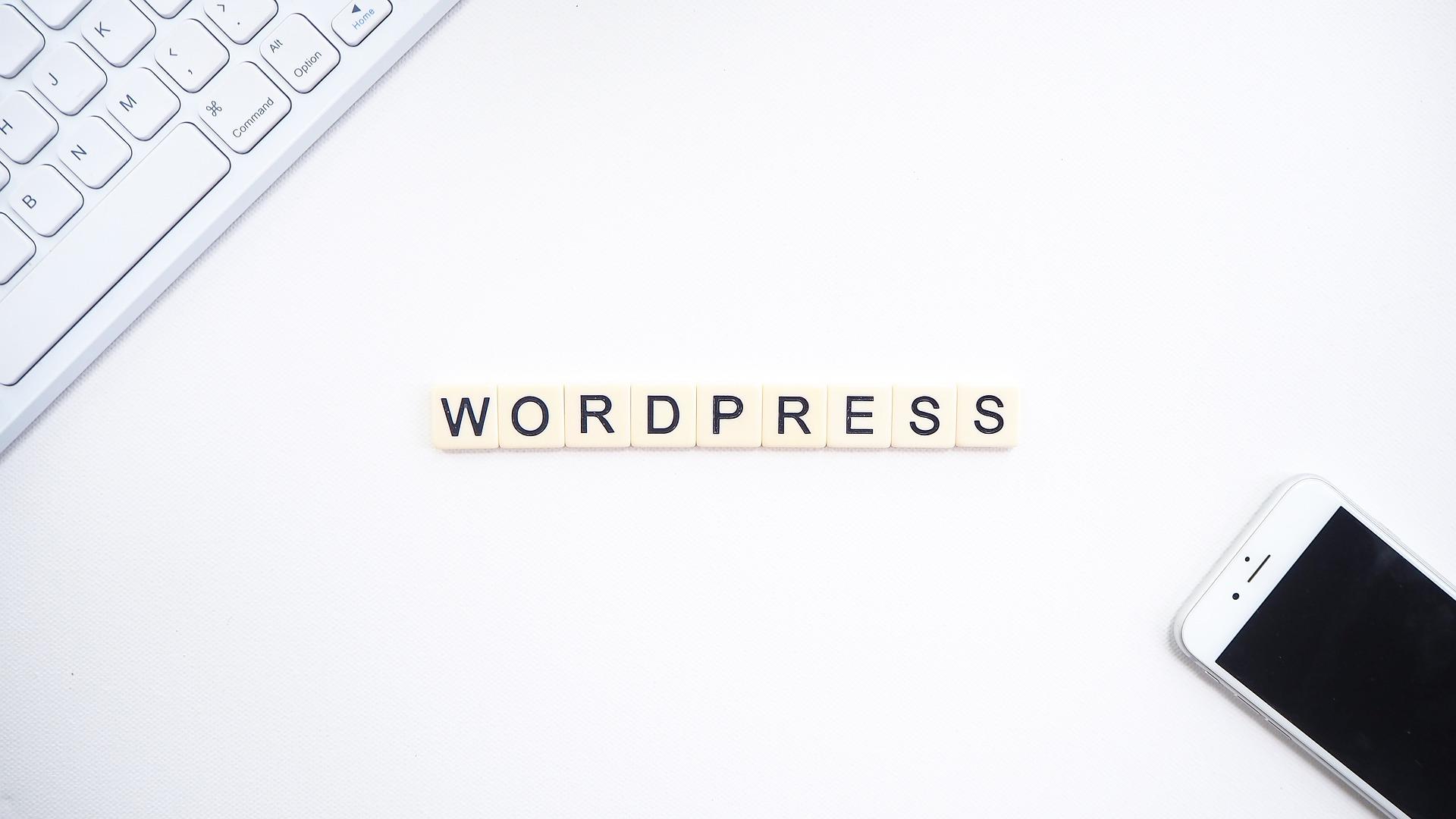 WordPressを使う