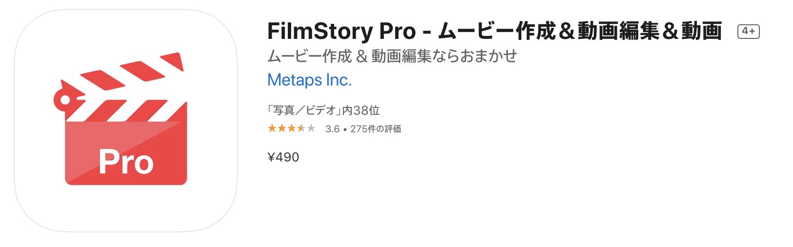 FilmStory Pro