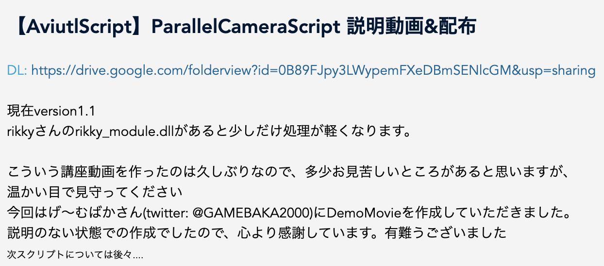 Parallelcamera