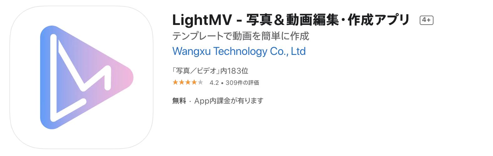 LightMV