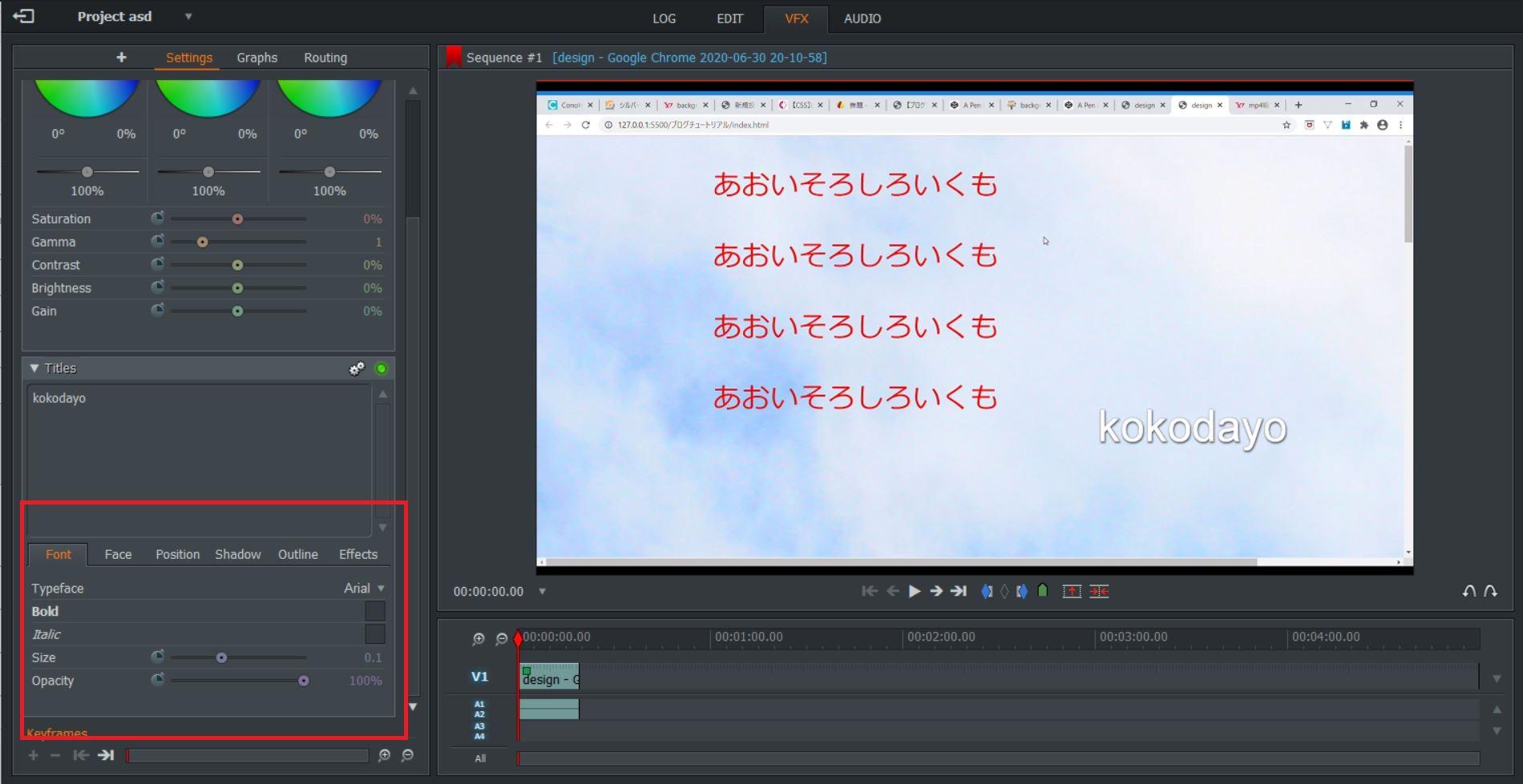 lightworks 字幕