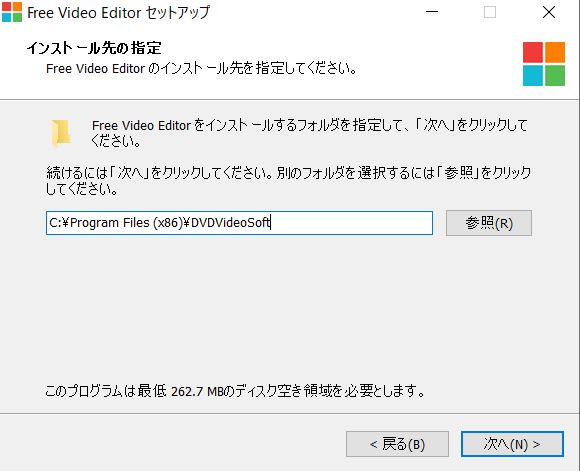 Free Video Editor ダウンロード