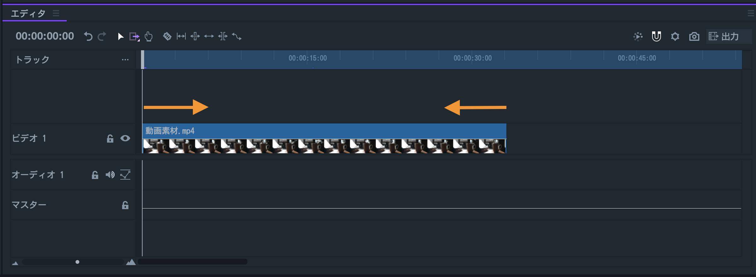 動画を短くする方法