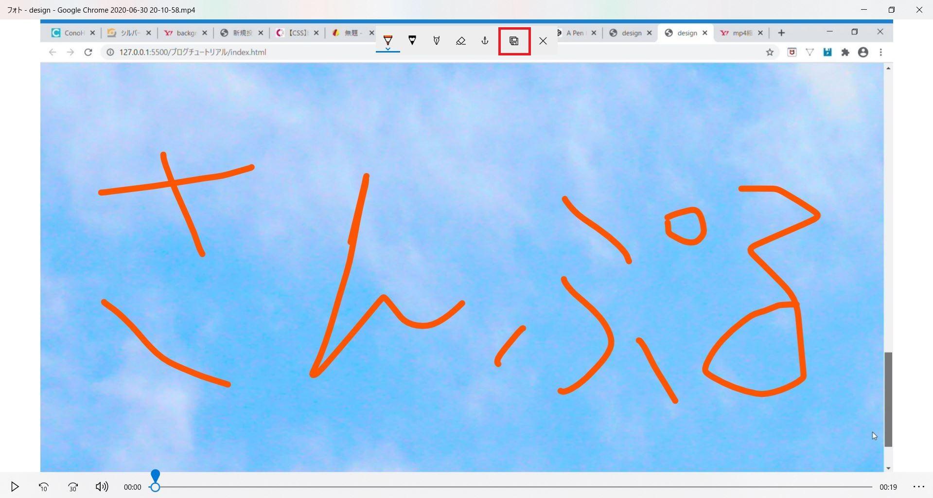 windows フォト 動画 編集 字幕