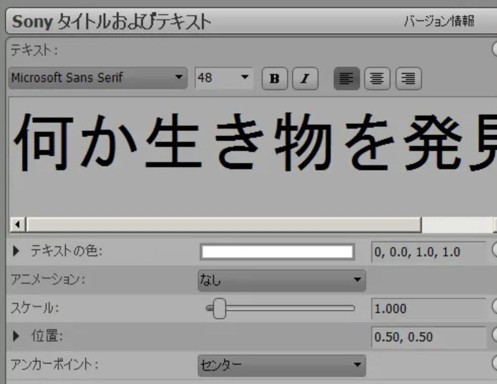 Movie Stuido 字幕