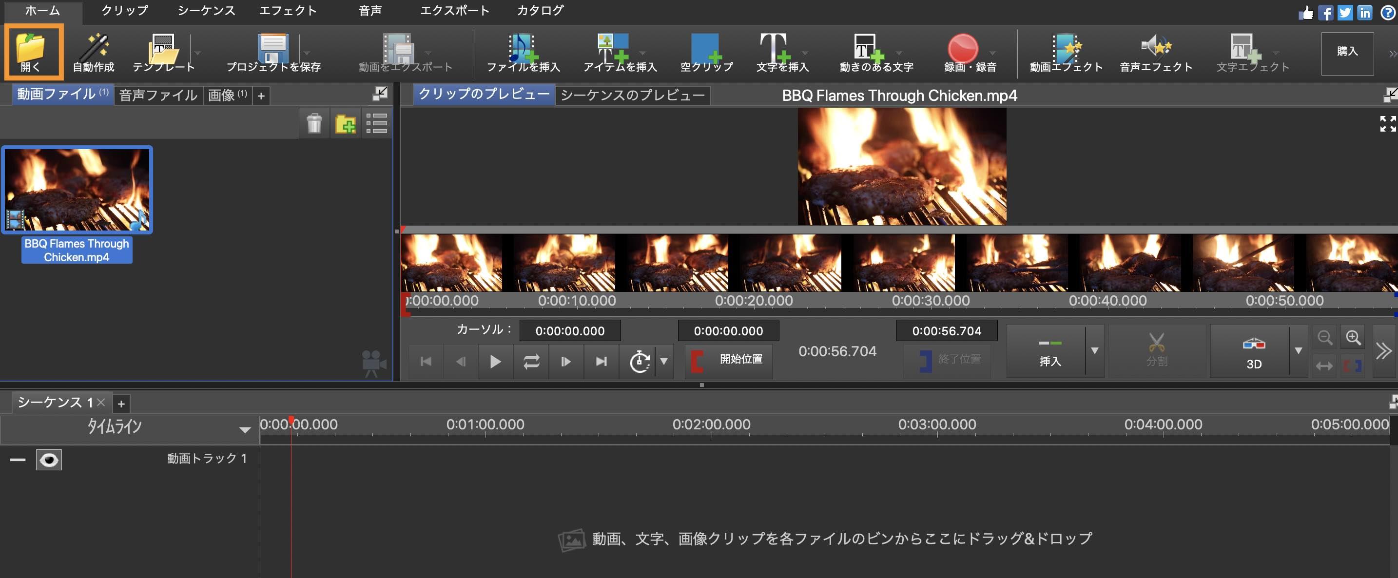 動画ファイルの追加