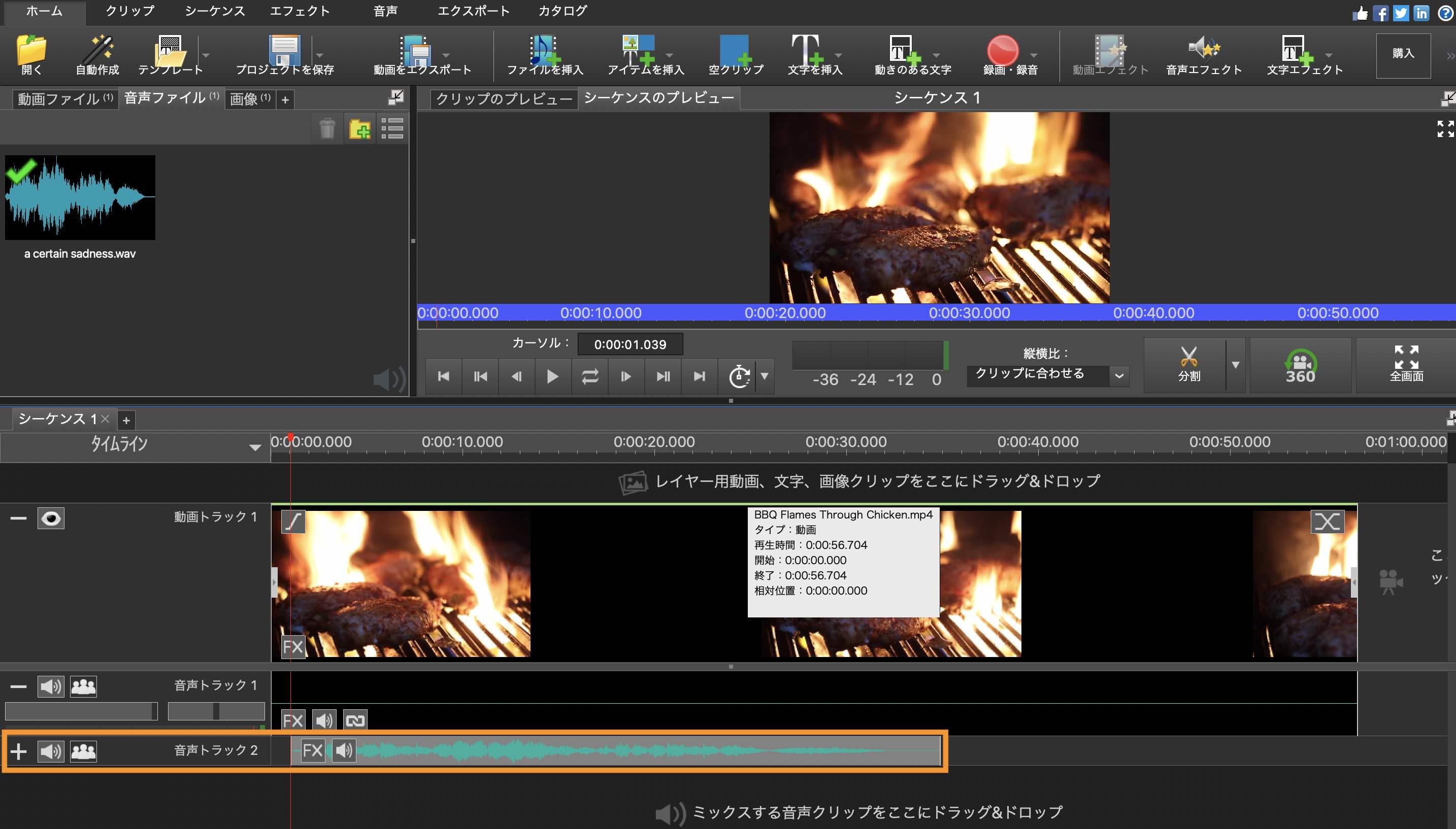 音声・動画ファイルの合成