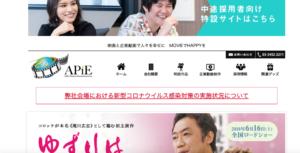 株式会社アジアピクチャーズエンタテインメント
