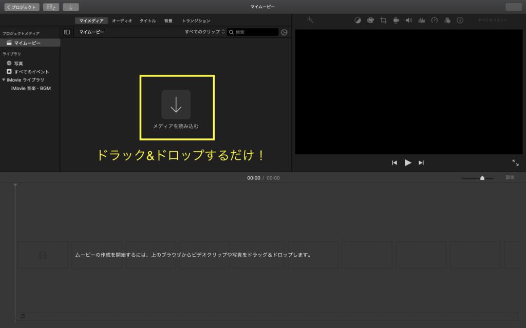 動画素材をアップロード
