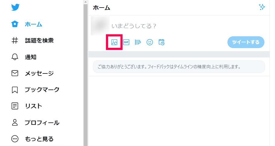 Twitter動画埋め込み1