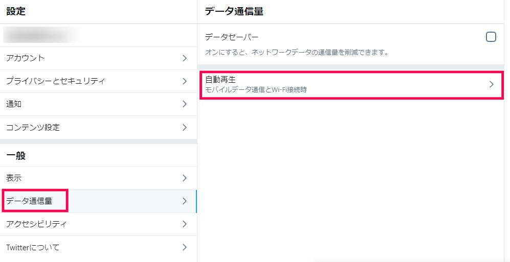 Twitter動画埋め込み10