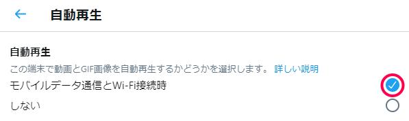 Twitter動画埋め込み11