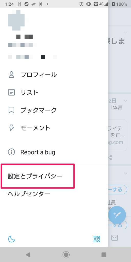 Twitter動画埋め込み12