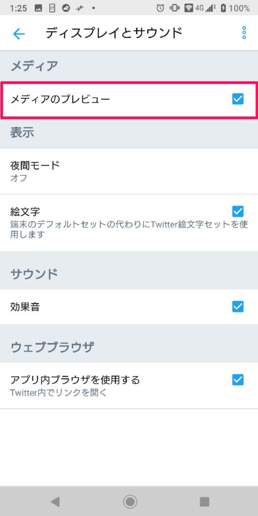 Twitter動画埋め込み14