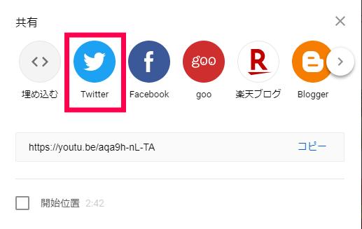 Twitter動画埋め込み5