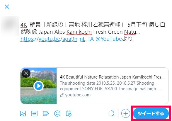 Twitter動画埋め込み6