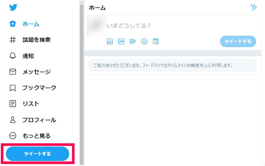 Twitter動画埋め込み8