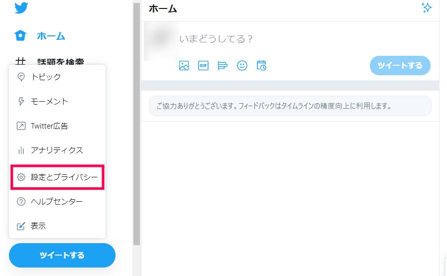 Twitter動画埋め込み9