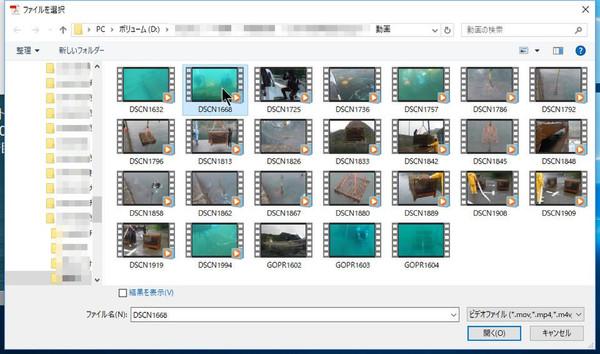 STEP5:動画をアップロード