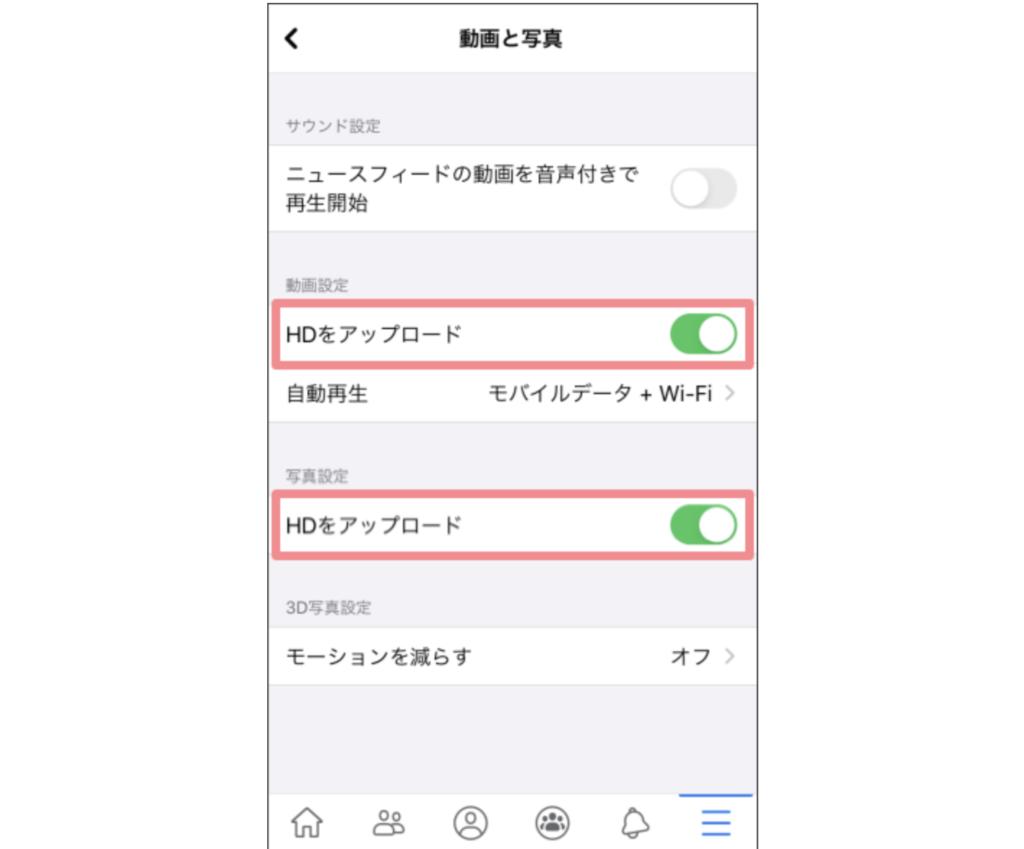 1.iPhone, iPad (iOS) の場合