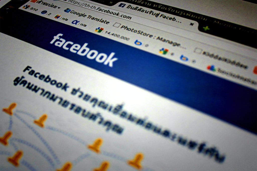 1.Facebookが規定する要件の動画にする