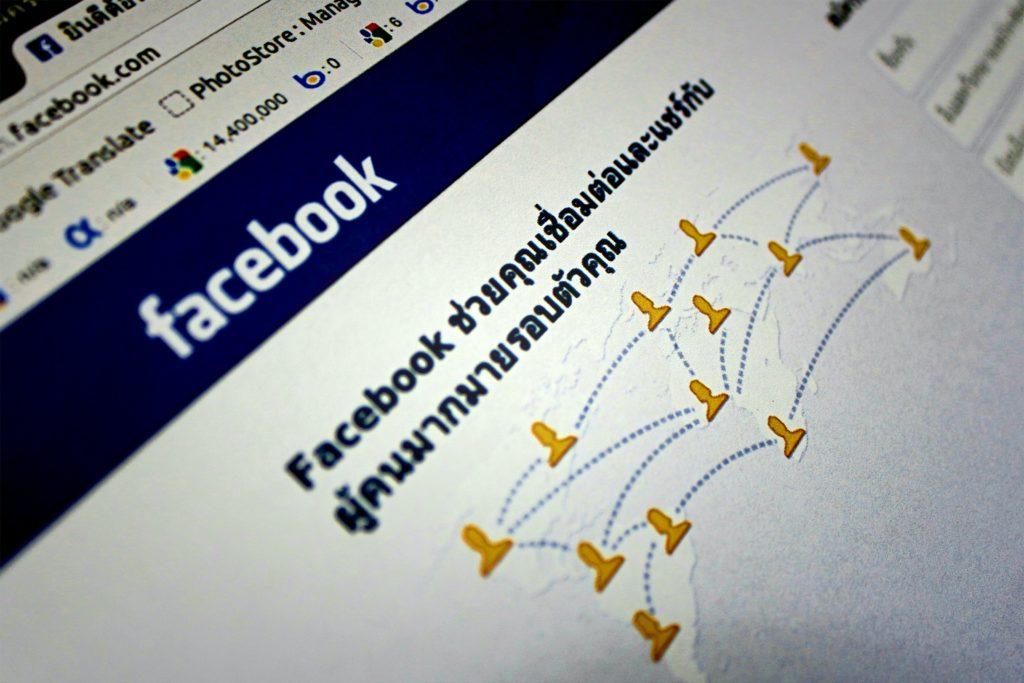 Facebook動画のサムネイルの変更方法